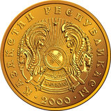 Kazakh Money Gold Coin With The Emblem Stock Image