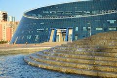 The Kazakh National University of Arts in Astana Stock Photos