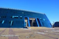 The Kazakh National University of Arts in Astana Stock Images