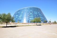 The Kazakh National University of Arts in Astana Stock Photography