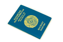 Kazakh passport Stock Images