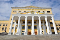 The Kazakh State University of Law in Astana Stock Photography