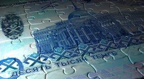 Kazakh Tenge Puzzle Royalty Free Stock Images