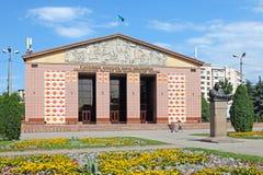 Kazakh theater van jonge toeschouwers in Alma Ata royalty-vrije stock afbeeldingen