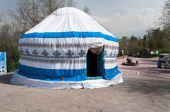 Kazakh yurt Royalty Free Stock Photography