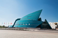 Kazakhstan Central Concert Hall in Astana Stock Images