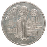 Kazakhstan coin tenge Stock Image