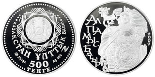 Kazakhstan collectible silver coin 500 tenge Royalty Free Stock Photography