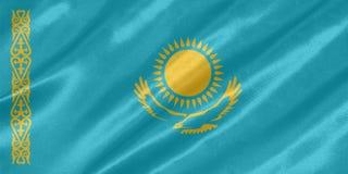 Kazakhstan Flag. With waving on satin texture stock photo
