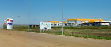 Kazakhstan, frontière avec la Russie Photographie stock libre de droits