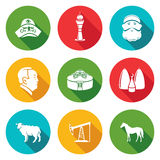 Kazakhstan Icons Set. Vector Illustration. Stock Image