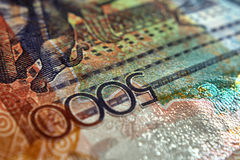 Kazakhstan money 5000 tenge Royalty Free Stock Images