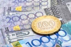 Kazakhstan money tenge national currency. 20 000 Tenge banknote Royalty Free Stock Image