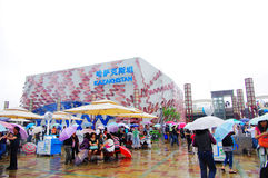 Kazakhstan Pavilion in Expo2010 Shanghai Stock Photo