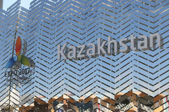 Kazakhstan pavilion Milan,milano expo 2015 Royalty Free Stock Image