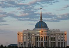 Kazakhstan Presidential Palace Stock Images