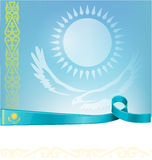 Kazakhstan ribbon flag Stock Images
