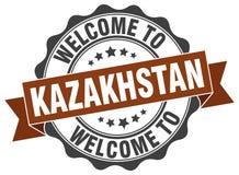 Kazakhstan round ribbon seal Stock Photos