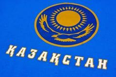 Kazakhstan Stock Photos