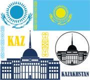 Kazakhstan. Vector illustration (EPS 10 Royalty Free Stock Photo
