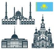 Kazakhstan. Vector illustration (EPS 10 Royalty Free Stock Photos
