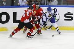 Kazakhstan vs. Hungary IIHF World Championship ice hockey match Royalty Free Stock Images