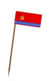 Kazakstan旗子  库存图片