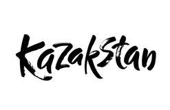 Kazakstan Calligraphie tirée par la main d'encre Lettrage moderne manuscrit de brosse sur le fond blanc Vecteur Image libre de droits
