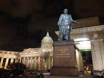 Kazan Αγία Πετρούπολη Ρωσία cccp Στοκ Φωτογραφία