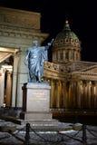 Kazan καθεδρικός ναός στη Αγία Πετρούπολη τή νύχτα Στοκ Φωτογραφία