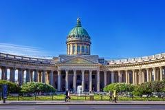 Kazan καθεδρικός ναός ή καθεδρικός ναός της κυρίας Kazan μας Πετρούπολη Άγιος Στοκ Εικόνα