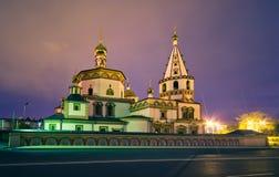 Kazan καθεδρικός ναός Ιρκούτσκ Στοκ φωτογραφίες με δικαίωμα ελεύθερης χρήσης