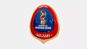 Kazan μετάλλιο συμβόλων της Ρωσίας 2018 διοργανωτριών πόλεων logotype απεικόνιση αποθεμάτων