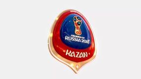 Kazan μετάλλιο συμβόλων της Ρωσίας 2018 διοργανωτριών πόλεων logotype ελεύθερη απεικόνιση δικαιώματος