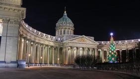 Kazan νύχτας καθεδρικός ναός στοκ φωτογραφίες με δικαίωμα ελεύθερης χρήσης
