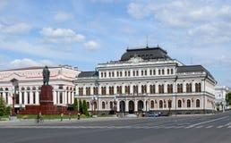 Kazan, τετράγωνο ελευθερίας, το Δημαρχείο Στοκ Φωτογραφία