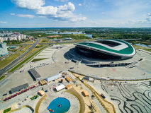 Kazan χώρος, 2016 στοκ εικόνες