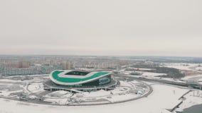 kazan Россия 16-03-2019: Вид с воздуха футбольного стадиона Казани видеоматериал
