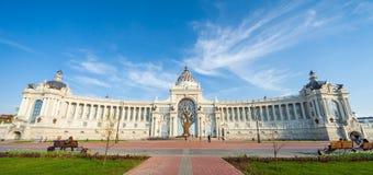 , Kazan zdjęcia stock