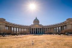 Kazan architektury Katedralny piękny antyczny punkt zwrotny święty Zdjęcie Royalty Free
