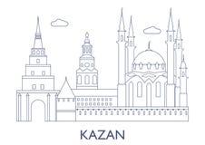 kazan As construções as mais famosas da cidade Imagens de Stock Royalty Free