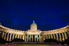 Kazan Cathedra Royalty Free Stock Photos