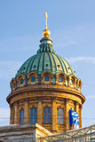 Kazan Cathedral. Dome of Kazan Cathedral, St. Petersburg, Russia Stock Photo