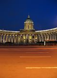 Kazan Cathedral Royalty Free Stock Images