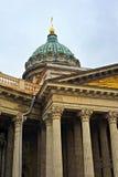 Kazan Cathedral Stock Photos