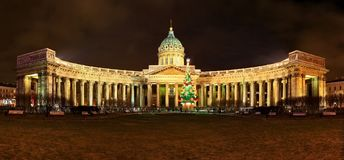 Kazan Cathedral Royalty Free Stock Photography