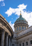 Kazan Cathedral Stock Images