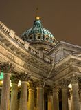 Kazan Cathedral - Russian Orthodox Church in St. Petersburg, Russia. Night photo. Kazan Cathedral - Cathedral of the Kazan Mother of God. Russian Orthodox Stock Images