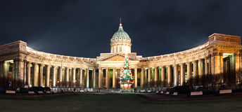 Kazan Cathedral at Christmas - St. Petersburg Royalty Free Stock Images