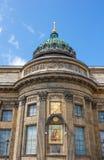 Kazan Cathedral fragment Royalty Free Stock Photo